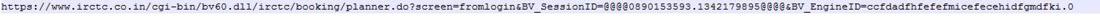 url in irctc address bar after login