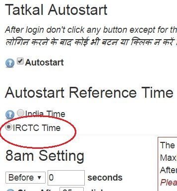 Using IRCTC Time in AAT Options