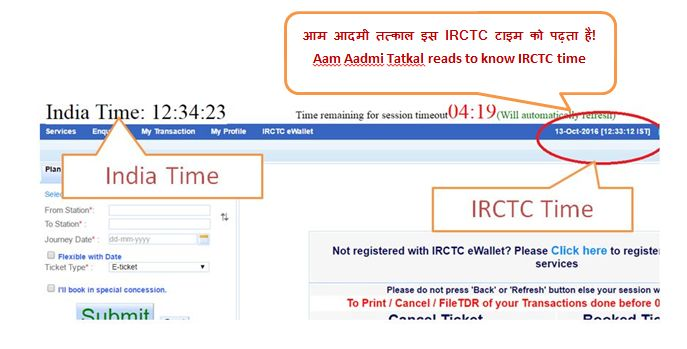 IRCTC Time displayed in website