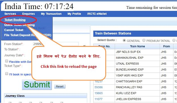 How to reload IRCTC page
