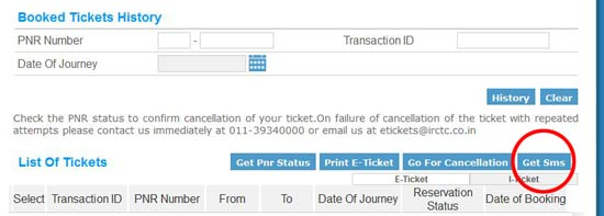 Press Get Sms to resend ticket sms to your cellphone